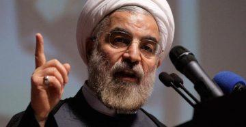 Фасад небоскреба Трампа в Нью-Йорке